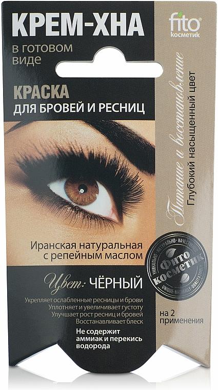Crema de henna para cejas y pestañas - Fito Cosmetic