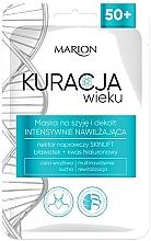 Perfumería y cosmética Mascarilla hidratante intensiva para cuello y escote con ácido hialurónico - Marion Age Treatment Mask