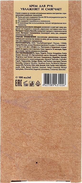 Crema de manos con aceite de almendras orgánica - ECO Laboratorie Hand Cream — imagen N3