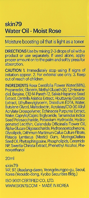Sérum facial hidratante con agua de rosas - Skin79 Water Oil Moist Rose — imagen N4