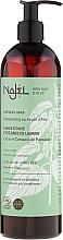 Perfumería y cosmética Champú de jabón de Aleppo con aceite de oliva & laurel - Najel Aleppo Soap Shampoo For Greasy Hair