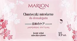 Perfumería y cosmética Toallitas desmaquillantes con aroma a flor de cerezo - Marion Japanese Ritual Micellar Wipes Make-Up Removal
