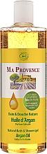 Perfumería y cosmética Gel de baño y ducha bio natural con aceite de argán - Ma Provence Bath & Shower Gel Argan Oil