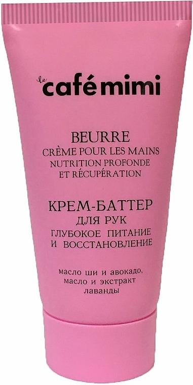 Crema de manos con karité, aceite de aguacate y extracto de lavanda - Le Cafe de Beaute Cafe Mimi Hand Cream Oil