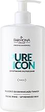 Perfumería y cosmética Leche facial desmaquillante con extracto de algas - Farmona Professional Pure Icon Facial Make-up Remover Milk