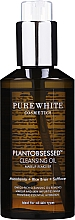 Perfumería y cosmética Aceite de limpieza facial nutritivo de cártamo, macadamia y uva - Pure White Cosmetics Plant Obsessed Nourishing Cleansing Oil