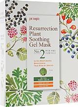 Perfumería y cosmética Mascarilla facial de tejido calmante con extracto de rosa de Jericó - Petitfee&Koelf Resurrection Plant Soothing Gel Mask