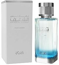 Perfumería y cosmética Rasasi Nafaeis Al Shaghaf Pour Homme - Eau de parfum