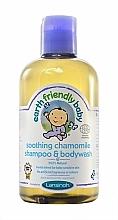 Perfumería y cosmética Champú y gel de ducha calmante para bebés con extracto de camomila - Earth Friendly Baby Soothing Chamomile Shampoo & Bodywash
