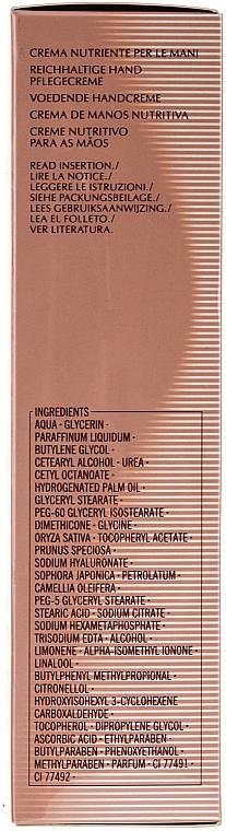 Crema de manos nutritiva con urea - Advanced Essential Energy Hand Nourishing Cream  — imagen N3