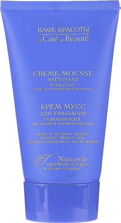 Crema limpiadora facial hidratante con extracto de loto y aceite de jojoba - Le Cafe de Beaute Hydratant Cream-Mousse