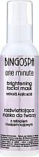 Perfumería y cosmética Mascarilla facial iluminadora para pieles cansadas con retinol y ácido kójico - BingoSpa Brightening Mask