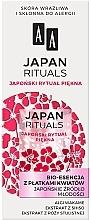 Perfumería y cosmética Bio esencia con extracto de alga, shiso y rosa damascena - AA Japan Rituals Bio-Essence