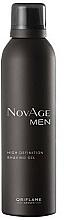 Perfumería y cosmética Gel de afeitar - Oriflame NovAge Men High Definition Shaving