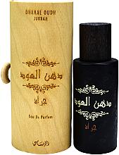 Perfumería y cosmética Rasasi Dhanal Oudh Jurrah - Eau de parfum