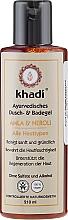 Perfumería y cosmética Gel de baño y ducha con amla y neroli - Khadi Amla & Neroli Bath & Body Wash
