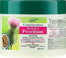 Perfumería y cosmética Mascarilla capilar con bardana & cafeína - Vitex