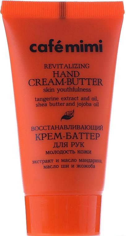 Crema de manos con karité y aceite de jojoba - Le Cafe de Beaute Cafe Mimi Hand Cream Oil