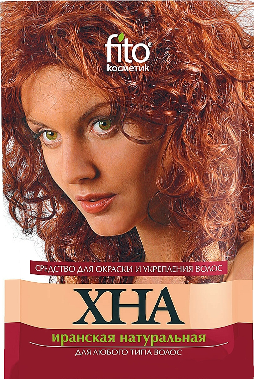Henna natural iraní para cabello - Fito Cosmetic Henna