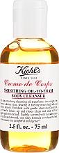 Perfumería y cosmética Aceite de ducha de ricino con aroma a vainilla y almendras - Kiehl`s Creme de Corps Smoothing Oil-To-Foam Body Cleanser