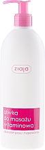 Perfumería y cosmética Aceite de masaje con vitaminas - Ziaja Body Oil