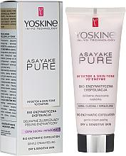 Perfumería y cosmética Peeling facial enzimático con alantoína y papaya - Yoskine Asayake Pure Bio Enzym Peeling