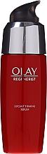 Perfumería y cosmética Sérum reafirmante 3 áreas - Olay Regenerist 3 Point Lightweight Firming Serum