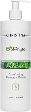 Perfumería y cosmética Crema reparadora de masaje facial con vitaminas. Paso 5 - Christina Bio Phyto Comforting Massage Cream