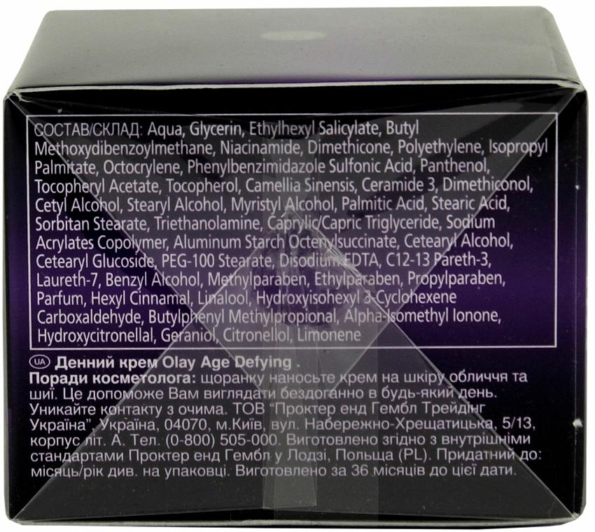 Crema de día antiedad con extracto de té verde y ceramidas, SPF15 - Olay Age Defying Day Cream  — imagen N2