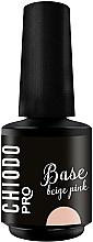 Perfumería y cosmética Base para esmalte de uñas híbrido - Chiodo Pro Base