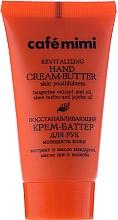 Perfumería y cosmética Crema de manos con karité y aceite de jojoba - Le Cafe de Beaute Cafe Mimi Hand Cream Oil