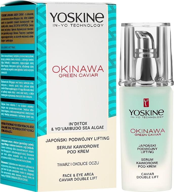 Sérum para rostro y ojos con extracto de caviar verde - Yoskine Okinawa Green Caviar Lifting Serum