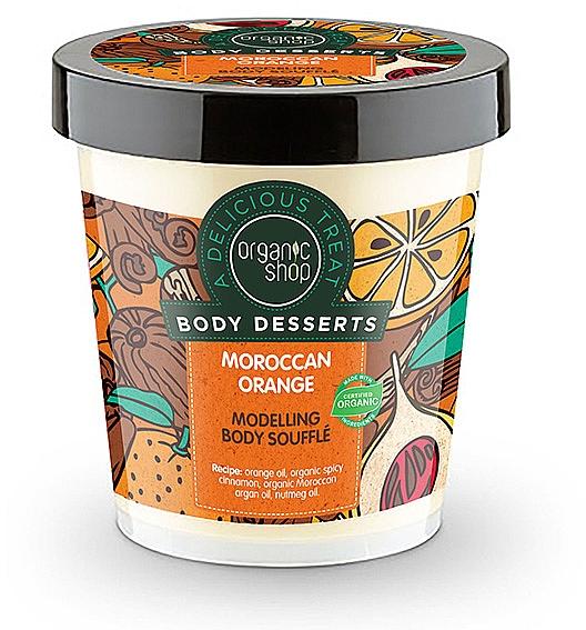 Souffle corporal con aceite de naranja, efecto remodelador - Organic Shop Body Desserts Moroccan Orange Souffle