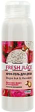 Perfumería y cosmética Crema de ducha con aceite de macadamia y extracto de fruta del dragón - Fresh Juice Energy Mix Dragon Fruit & Macadamia