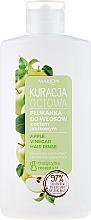 Perfumería y cosmética Acondicionador para cabello normal y graso con vinagre de manzana - Marion Apple Vinegar Hair Rinse