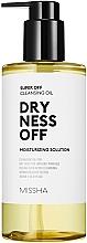 Perfumería y cosmética Aceite facial limpiador hidratante con argán para pieles secas - Missha Super Off Cleansing Oil Dryness Off