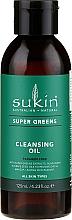 Perfumería y cosmética Aceite limpiador con semilla de uva - Sukin Super Greens Cleansing Oil