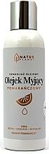 Perfumería y cosmética Aceite facial desmaquillante, aroma naranja - Natur Planet Facial Cleansing Oil Orange