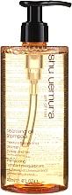 Perfumería y cosmética Champú reequilibrante con aceite esencial de neroli - Shu Uemura Art Of Hair Cleansing Oil Shampoo