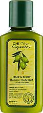 Perfumería y cosmética Champú para cuerpo y cabello con aceite de oliva - Chi Olive Organics Hair And Body Shampoo Body Wash