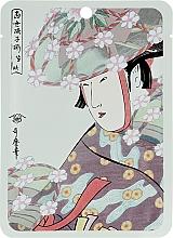 Perfumería y cosmética Mascarilla facial de tejido con extractos de aloe vera y flor de cerezo - Mitomo Aloe Cherry Blossom Facial Essence Mask