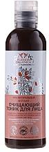 Perfumería y cosmética Tónico facial orgánico con aceite de argán y extracto de rosa de Marruecos - Planeta Organica 100% Natural Cleansing Face Toner