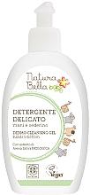 Perfumería y cosmética Gel natural de ducha para bebés con extracto de avena - Naturabella Baby Dermo Cleansing Gel