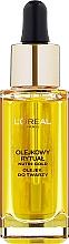 Perfumería y cosmética Aceite facial regenerador con 8 aceites - L'Oreal Paris Nutri Gold Face Oil Dry Skin