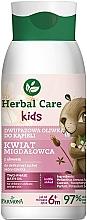 Perfumería y cosmética Aceite de baño bifásico con jugo de aloe vera y flor de almendro - Farmona Herbal Care Kids