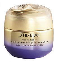 Perfumería y cosmética Crema reafirmante con extractos de raíz de olivo, té y raíz de angélica - Shiseido Vital Perfection Uplifting & Firming Cream Enriched