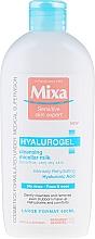 Perfumería y cosmética Leche micelar desmaquillante hipoalergénica con ácido hialurónico - Mixa Hyalurogel Cleansing Micellar Milk