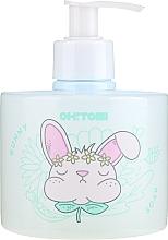Perfumería y cosmética Jabón de manos líquido natural con mango y lichi - Oh!Tomi Bunny Liquid Soap