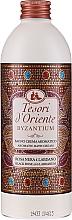 Perfumería y cosmética Tesori d`Oriente Byzantium Bath Cream - Crema de baño con extracto de rosa y ládano