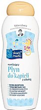 Perfumería y cosmética Gel de baño para bebés con aceite de macadamia, pieles atópicas - Skarb Matki
